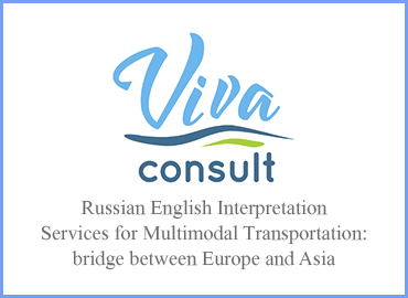Russian to English interpretation for interpretation Services for Multimodal Transportation: bridge between Europe and Asia